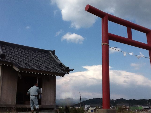 2012.10.20 久之浜・秋義神社