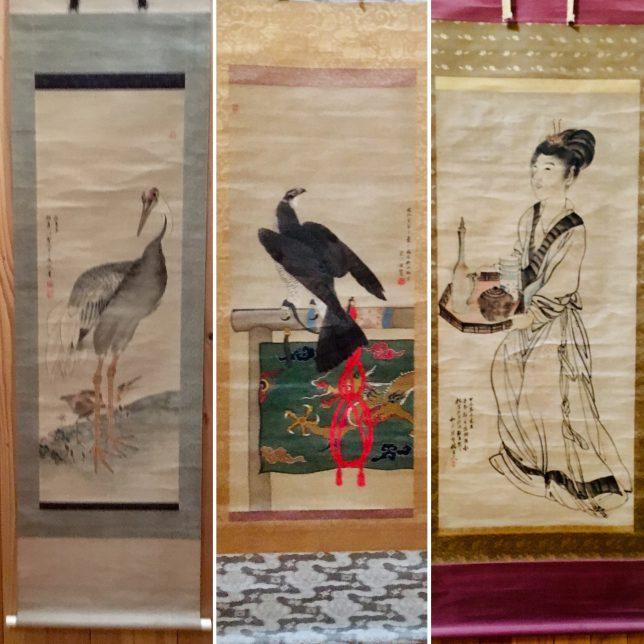 道立函館美術館所蔵・掛軸三幅