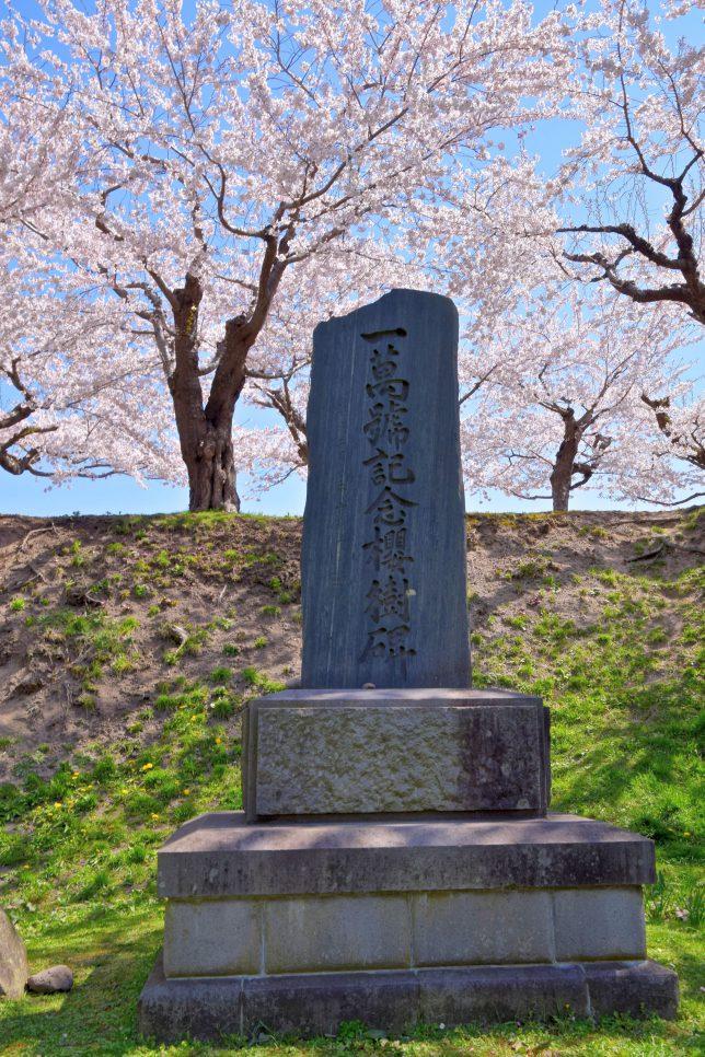 吉岡憲の碑